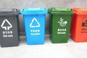 北京一家幼儿园4个月垃圾分类回收超1800公斤