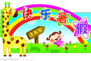广州暑假活动调查:半数补课内六成学课外
