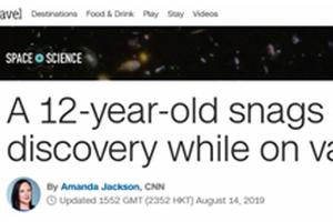 """12岁男孩度假收获""""惊喜"""":已灭绝猛犸象牙齿化石"""