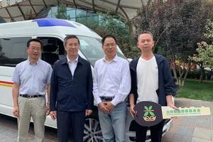 北京联益慈善基金会向青海捐赠危重新生儿转运车