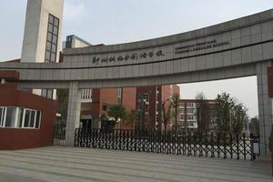 民办学校将学生转迁到私设校区 教育局:严肃处理