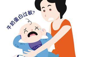 宝宝湿疹、拉稀就要换水解奶粉?