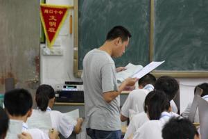 """辽宁出台""""八不准""""规范教师 不准课上不讲课后收费讲"""