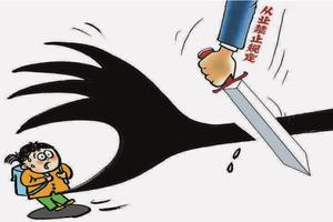 """江苏无锡对猥亵儿童机构教师首发""""从业禁止令"""""""