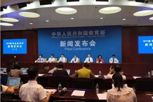"""新京报:打击""""校闹"""" 用制度拒绝""""按闹分配"""""""
