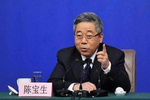 教育部部长陈宝生:学前教育法草案文本已初步形成