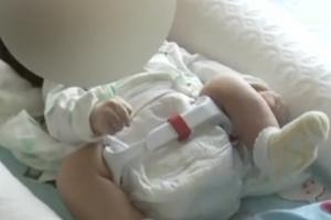 16万住月子中心孩子右腿骨折了?负责人:不清楚