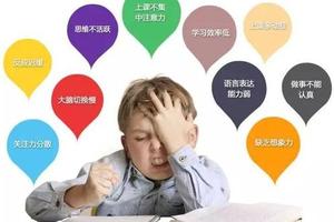 孩子的注意力不集中怎么办?