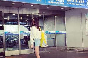 李嫣晒机场照背包鼓鼓 回眸长发遮面露长腿