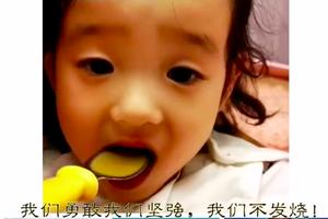 女儿发烧24小时仍坚持运动 杨威边喂药边给她打气