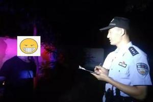 开学日男孩逃课爬泰山:花100多元后求助路人报警
