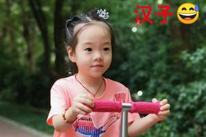 杨威双胞胎女儿玩滑板玩具枪 一个汉子一个天然萌