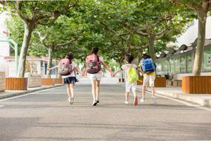 北京发布校园安全新规:学校周边200米为学生安全区域