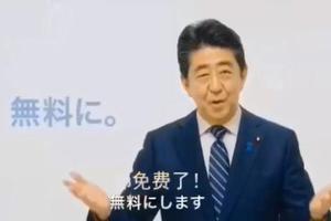 日本初中及以下学费全免费背后:消费税再度上调