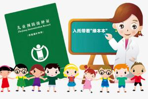 9月16日起北京中小学生可免费接种流感疫苗