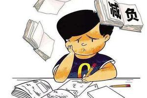 """学校""""私人定制""""数学作业 媒体:应重在减负提质"""