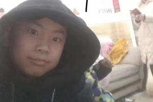 13岁男孩离家出走留字条去找爸爸 爸爸已过世