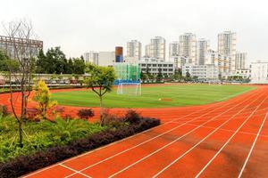 南京12所民办幼儿园限期整改 4所停止办学