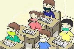 澳门接获2宗群集流感感染报告 13名学生不适