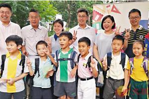 调查:香港86%受访学童书包过重 平均达4.3公斤