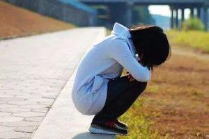 安徽14岁失联女孩已回家 此前因放学未归家人报警