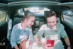 黄晓明与儿子视频通话 小海绵奶音太萌!