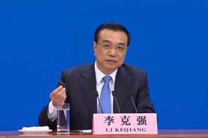 国务院总理李克强:做好中小学等食堂肉食供应