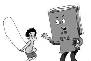 """""""跳绳培训班""""背后不只是教育焦虑"""