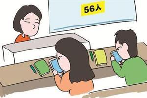 公开砸学生手机 校长:过激但不做危害更大