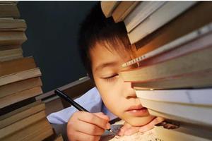 学校减负家长急了 中国基础教育减负为何频上热搜