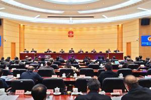 贵州反家庭暴力条例将于2020年3月1日起施行