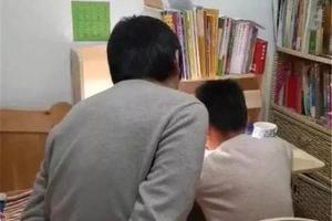 辅导孩子写作业又出新玩法 这位爸爸把自己给绑了