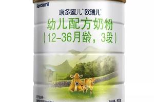 英国贵族品牌康多蜜儿两批奶粉抽检不合格 已被立案