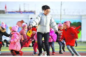 陕西多项举措扶持民办幼儿园发展