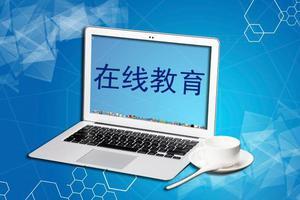 广东为近万名贫困家庭学子配备线上学习电脑