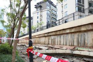 广西南宁一小学百米围墙坍塌无人员伤亡 事故原因查明