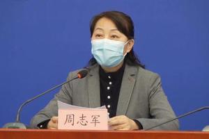 北京海淀超130名未成年人集中观察 成立特别照顾小组