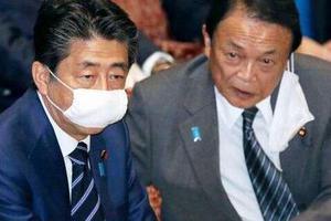 日本政府向孕妇发放的30万只口罩不合格