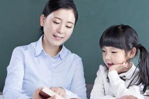 北京市2020年义务教育阶段入学安排发布