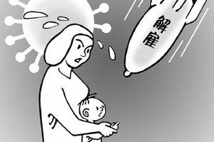 女员工疫情期间在家带娃被解雇 专家:政策规定待完善