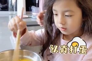 刘畊宏为家人做爱心早餐 小泡芙帮忙打蛋乖巧可爱
