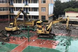 """浙江三门县小学""""毒跑道""""事件续 公益诉讼已达成和解"""
