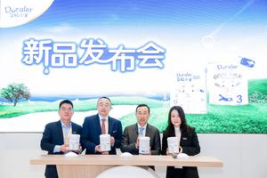 蒙牛展示中国乳业高质量发展水平