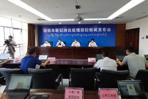 云南瑞麗:核酸檢測陽性最小5歲兒童患者確診為輕型