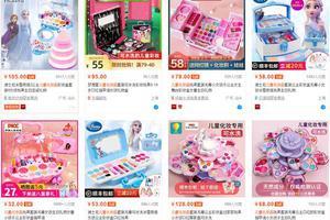 一套只要幾十元 這樣的兒童彩妝品敢用嗎?