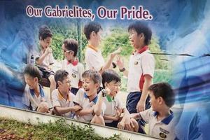 新加坡生育率持續下降 政府合并18所中小學學校