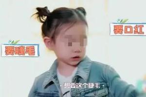 母嬰周刊:兒童化妝品銷售火爆 但真的安全嗎?