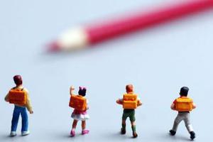 教育部成立校外教育培訓監管司