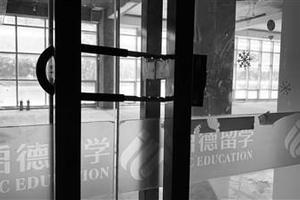 """疫情疊加新政:昔日""""宇宙補課中心"""" 如今恍如空樓"""