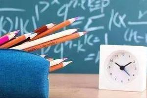 中消協揭露暑期校外培訓六大亂象 新東方等機構被點名